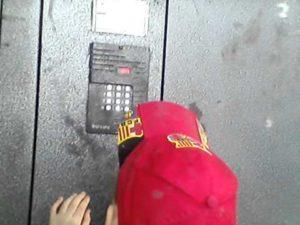 Звонок в домофон